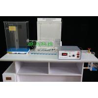 杭州源流科技毛根海品牌 /数字型伯努利方程实验仪/高端正品/高品质流体力学仪器