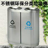 分类垃圾桶 不锈钢室内