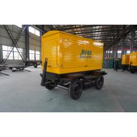 潍柴250kw千瓦拖车柴油发电机组 四轮移动式交流铜芯发电机