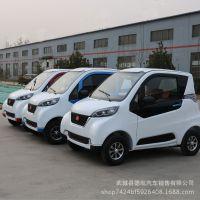 成人锂电池电动车 代步助力车 油电两用电动车增城式油电混合动力