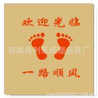汽修一次性脚垫纸汽车维修防污脚垫纸牛皮纸脚踏垫洗车美容店脚垫