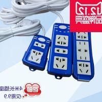 电源插座有线家用6插位排查插盘板多空电板座移动插排多功能长线