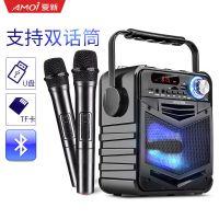 便携式广场舞音响户外带无线话筒蓝牙播放器小型移动手提音箱
