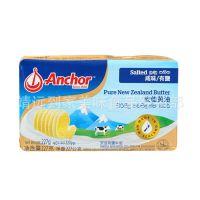 安佳有盐黄油227g*40整箱 锡纸含盐动物性牛油曲奇饼干蛋糕烘焙
