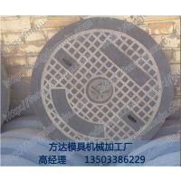 井盖钢模具批发价格-井盖钢模具厂-方达模具厂家供应