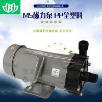 """磁力驱动循环泵 美宝盐酸卸料泵现货供应 批发 放""""价""""到底"""