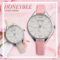 外贸热卖 OKTIME 学生时尚小清新3D蜜蜂皮带石英女表学生手表