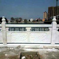 嘉祥石雕栏杆 园林石雕栏杆 汉白玉雕刻栏杆 支持定做