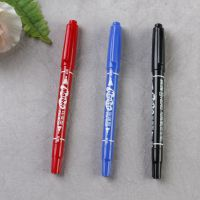 小号水性笔 环保小双头记号笔 水性记号笔 勾线/签字/马克笔