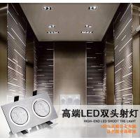 嵌入式双头射灯led天花灯3W双孔筒灯长方形双眼斗胆射灯客厅吊顶