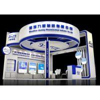 医疗器械展厅设计 广州医疗器械展览会 展台展示3D模型