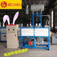 环保节能型电加热导热油炉小型电加热油炉 压价专用 厂家直销