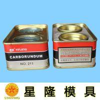 银晶钢砂膏 金属模具研磨膏批发商分析研磨与抛光区别