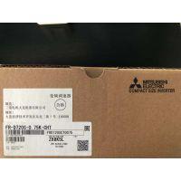 三菱通用紧凑型变频器FR-D720S-0.75K-CHT