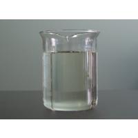 避孕套生产用食品级硅油 聚二甲基硅氧烷 201甲基润滑硅油