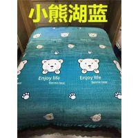 水晶绒床盖批发 绗缝床盖 2米花边 现货供应 厂家直销