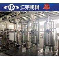供应全不锈钢预处理管路 纯水处理设备 纯净水处理设备生产线