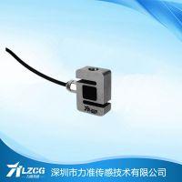S型拉力传感器生产厂家LFS-01-力准传感器