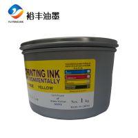 佛山UV油墨|NS-5四色黄油墨批发上裕丰油墨 专业油墨定制