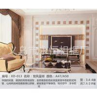 新款欧式背景墙罗马柱 客厅电视背景墙框 仿大理石方柱装饰墙定制