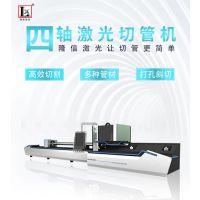 隆信激光割管机 大型管材激光切割机 头尾料自动分拣高精度切管机