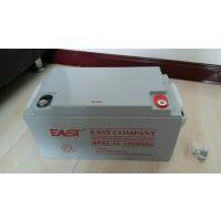 EAST易事特蓄电池12V65AH三年质保全新
