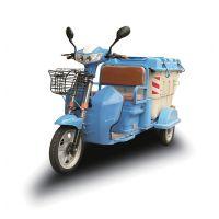 三轮保洁车YD3BJ0500A1环保保洁车厂家直供