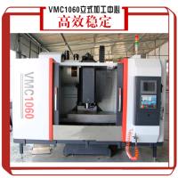 特价供应VMC1060加工中心 发那科系统 台湾机型 数控加工中心