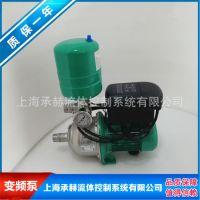 德国威乐变频供水泵0.55kw卧式不锈钢变频恒压给水泵MHI402现货