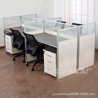 职员办公桌椅组合屏风卡位办公家具员工电脑桌4人工作位桌子定制