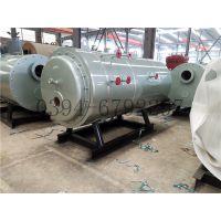 供应 燃油气热水锅炉 专业生产三十年