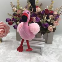 网红火烈鸟钥匙扣挂件ins韩国创意装饰可爱粉色包包毛绒挂饰少女