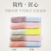 家务清洁双面吸水抹布 加厚不掉毛不沾油洗碗巾 厨房洗碗布8条装