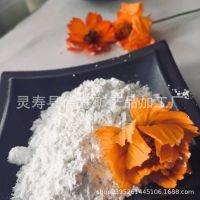 鸡鸭鹅补钙粉 厂家批发动物饲料级高含量健康营养贝壳粉