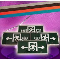 新国标敏华消防应急指示灯派拿斯特安全出口灯LED疏散指示灯