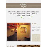 广之源稻草漆配方 环保艺术涂料 内墙外墙施工方法