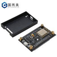物联网V3开发板外壳ESP8266串口wifi模块外壳兼容ModeMCULuaCH340