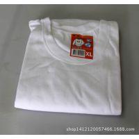 220克长袖T恤衫 纯棉T恤  广告衫 打底衫 季节特价