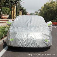 加厚铝膜汽车车衣车罩防晒罩东风风光风神风行菱智景逸一件代发