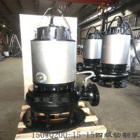 供应天津不锈钢热水潜水排污泵-藕合装置排污泵