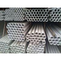 供应新疆2507不锈钢管耐海水腐蚀管材山东骏钢泓专业销售