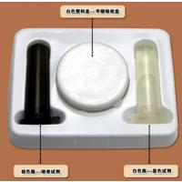 中西dyp 甲醛检测盒(十盒/包) 型号:M402319库号:M402319