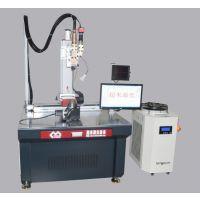 苏州常州无锡南京金属光纤激光焊接机光纤传输激光点焊机连续光纤激光器焊接机价格-超米激光