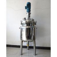 氢化反应釜/多功能反应釜,厂家价格