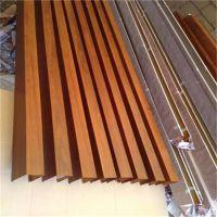邯郸仿木纹铝方通幕墙 车站吊顶装饰铝方管供应商 可订做