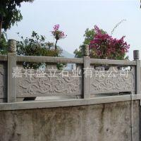 石雕栏杆护栏 仿古浮雕园林石栏杆 拱桥河道花岗岩柱