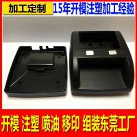 注射成型模加工厂生产ABS蓄电池塑料外壳注塑模具设计
