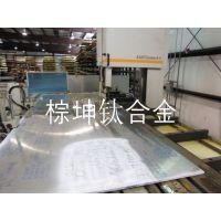 TC4钛合金性能 进口TC4高强度钛合金