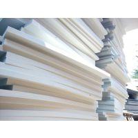 德丰塑料加厚eva泡棉白色eva片材新型环保eva橡塑制品