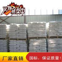 韩国LG 新戊二醇 含量99%以上 25KG/袋 仓库大量现货 量大优惠 新戊二醇***新报价